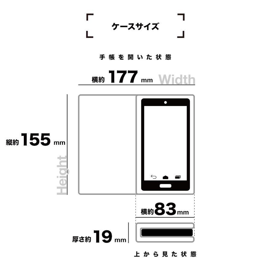 ラスタバナナ iPhone11 ケース カバー 手帳型 viviana アイフォン スマホケース 6