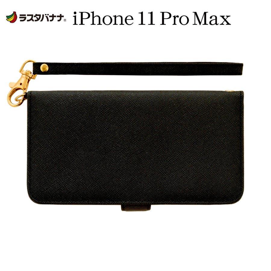 ラスタバナナ iPhone11 Pro Max ケース カバー 手帳型 ハンドストラップ付き アイフォン スマホケース 21