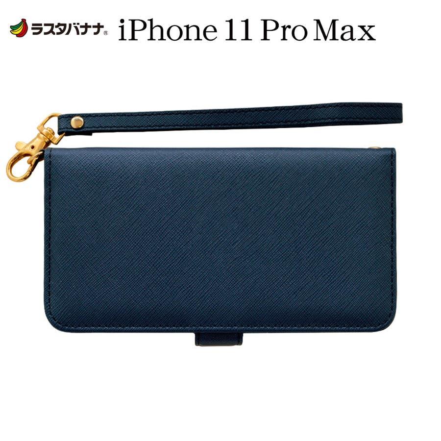 ラスタバナナ iPhone11 Pro Max ケース カバー 手帳型 ハンドストラップ付き アイフォン スマホケース 76