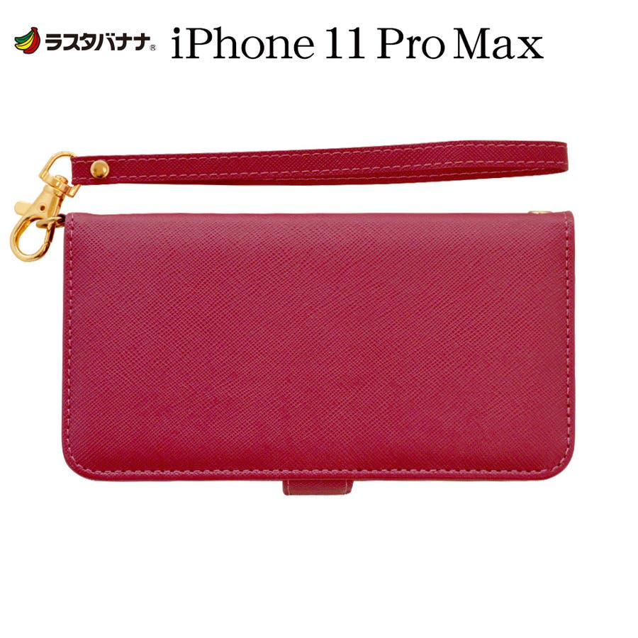 ラスタバナナ iPhone11 Pro Max ケース カバー 手帳型 ハンドストラップ付き アイフォン スマホケース 93