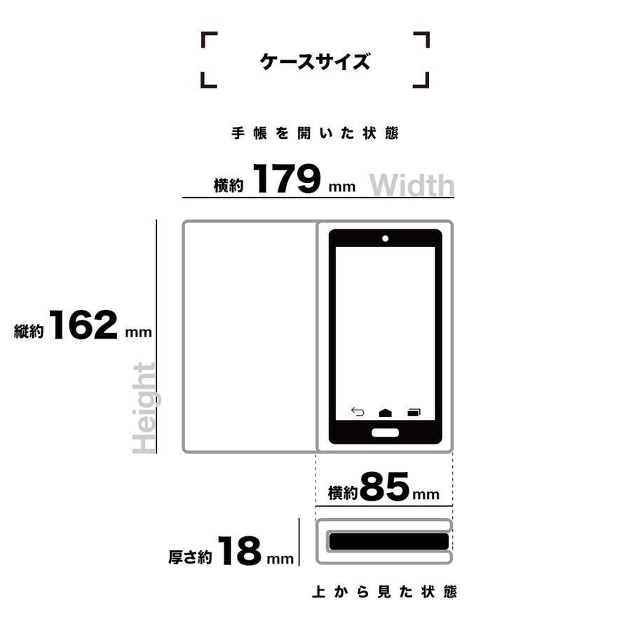ラスタバナナ iPhone11 Pro Max ケース カバー 手帳型 ハンドストラップ付き アイフォン スマホケース 6