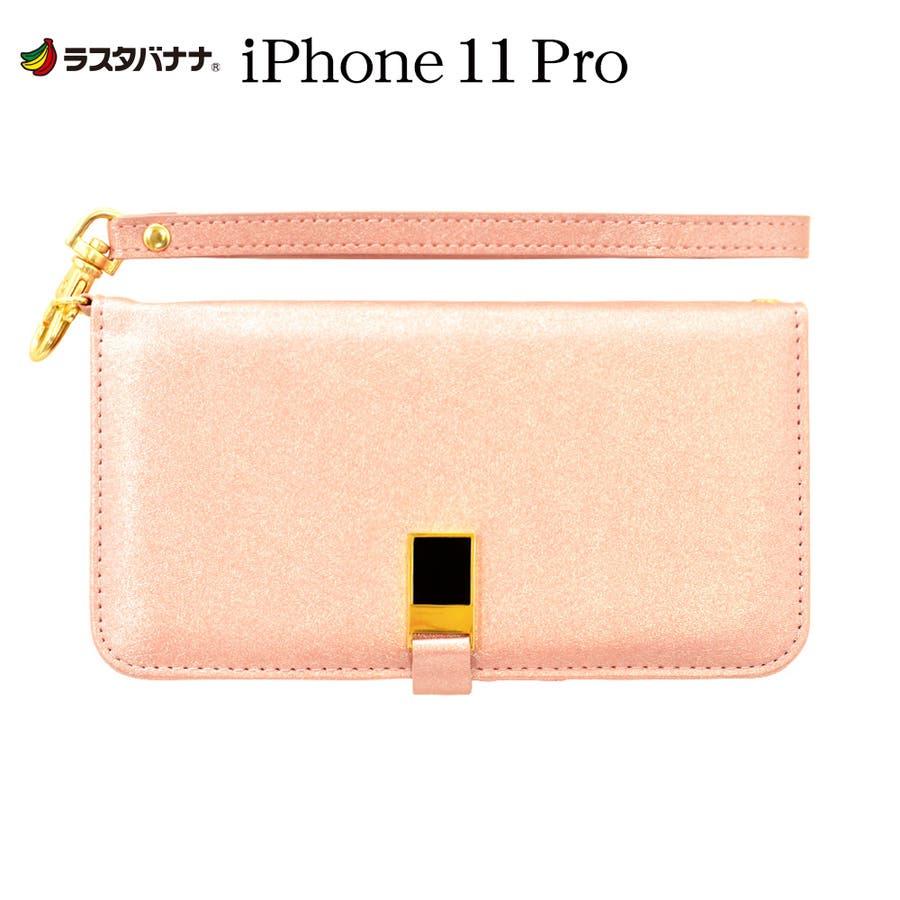 ラスタバナナ iPhone11 Pro ケース カバー 手帳型 viviana アイフォン スマホケース 88