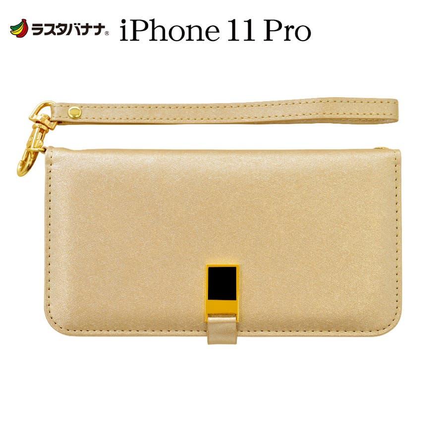 ラスタバナナ iPhone11 Pro ケース カバー 手帳型 viviana アイフォン スマホケース 105