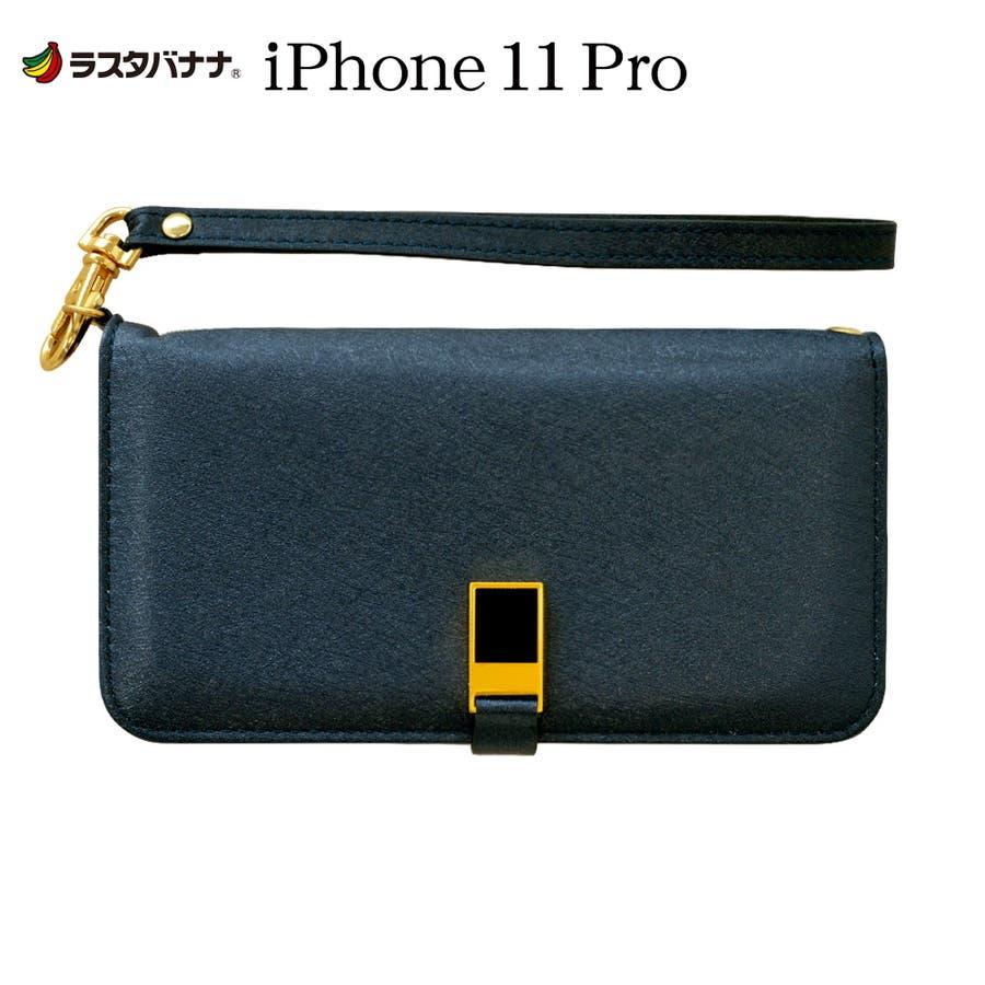 ラスタバナナ iPhone11 Pro ケース カバー 手帳型 viviana アイフォン スマホケース 76