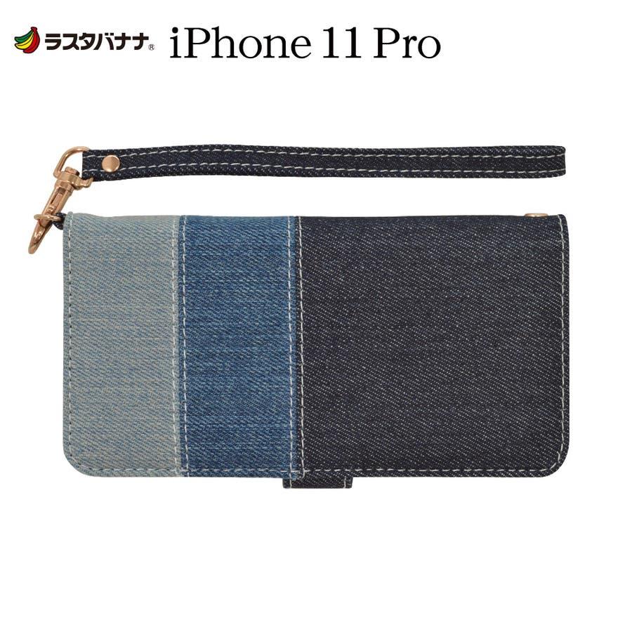 ラスタバナナ iPhone11 Pro ケース カバー 手帳型 デニムパッチ アイフォン スマホケース 108