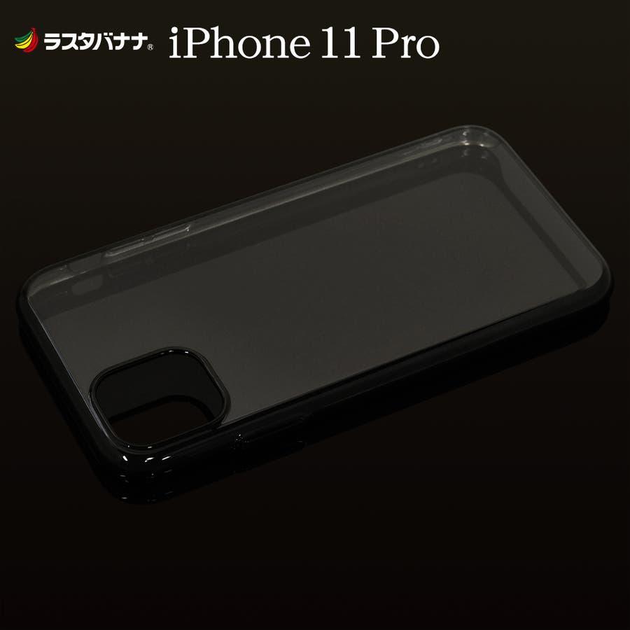 ラスタバナナ iPhone11 Pro ケース カバー ハード トライタン メタルフレーム アイフォン スマホケース 21