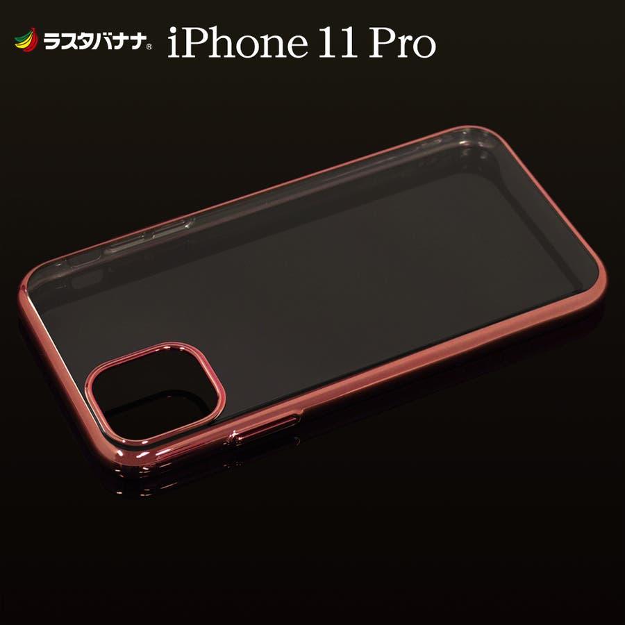 ラスタバナナ iPhone11 Pro ケース カバー ハード トライタン メタルフレーム アイフォン スマホケース 88