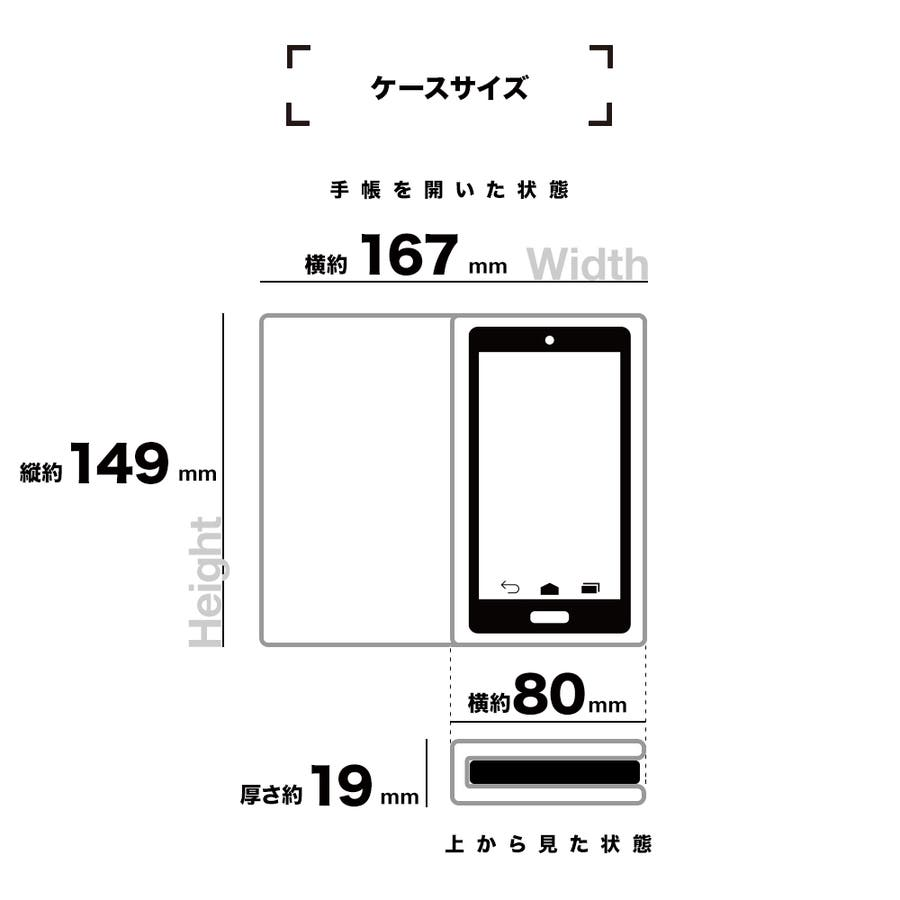 ラスタバナナ iPhone11 Pro ケース カバー 手帳型 viviana アイフォン スマホケース 6