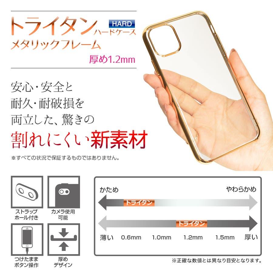 ラスタバナナ iPhone11 Pro ケース カバー ハード トライタン メタルフレーム アイフォン スマホケース 6