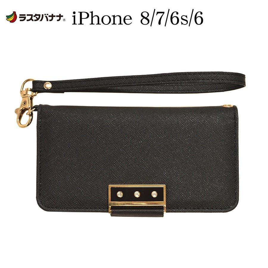 ラスタバナナ iPhone SE 第2世代/8/7/6s/6 ケース/カバー 手帳型 viviana2 ミラー付き かわいい 女子おしゃれアイフォンスマホケース 21