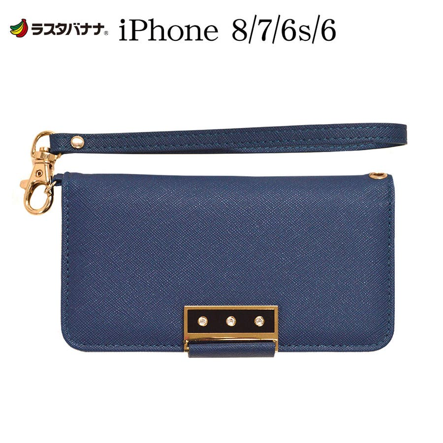 ラスタバナナ iPhone SE 第2世代/8/7/6s/6 ケース/カバー 手帳型 viviana2 ミラー付き かわいい 女子おしゃれアイフォンスマホケース 64