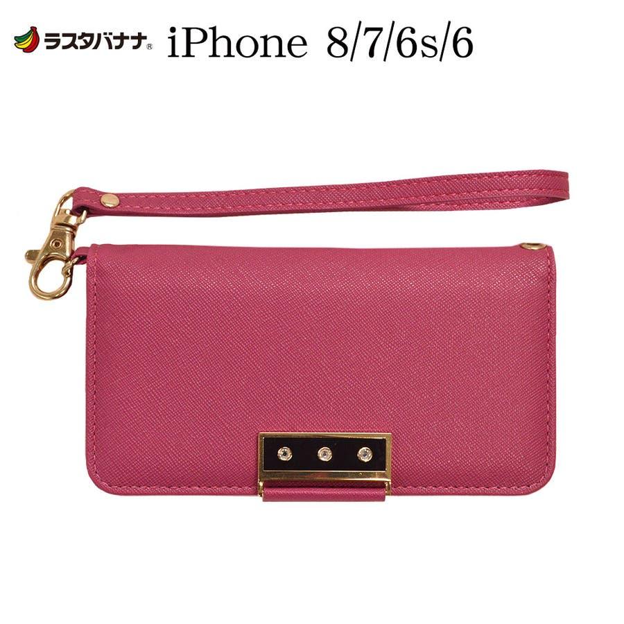 ラスタバナナ iPhone SE 第2世代/8/7/6s/6 ケース/カバー 手帳型 viviana2 ミラー付き かわいい 女子おしゃれアイフォンスマホケース 87