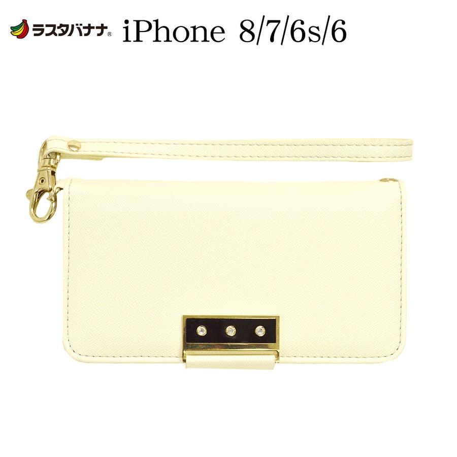 ラスタバナナ iPhone SE 第2世代/8/7/6s/6 ケース/カバー 手帳型 viviana2 ミラー付き かわいい 女子おしゃれアイフォンスマホケース 18