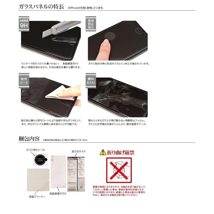 ラスタバナナ iPhone8 Plus/7 Plus フィルム 強化ガラス 平面保護 0.33mm高光沢アイフォン液晶保護フィルムGP857IP7SB3 4