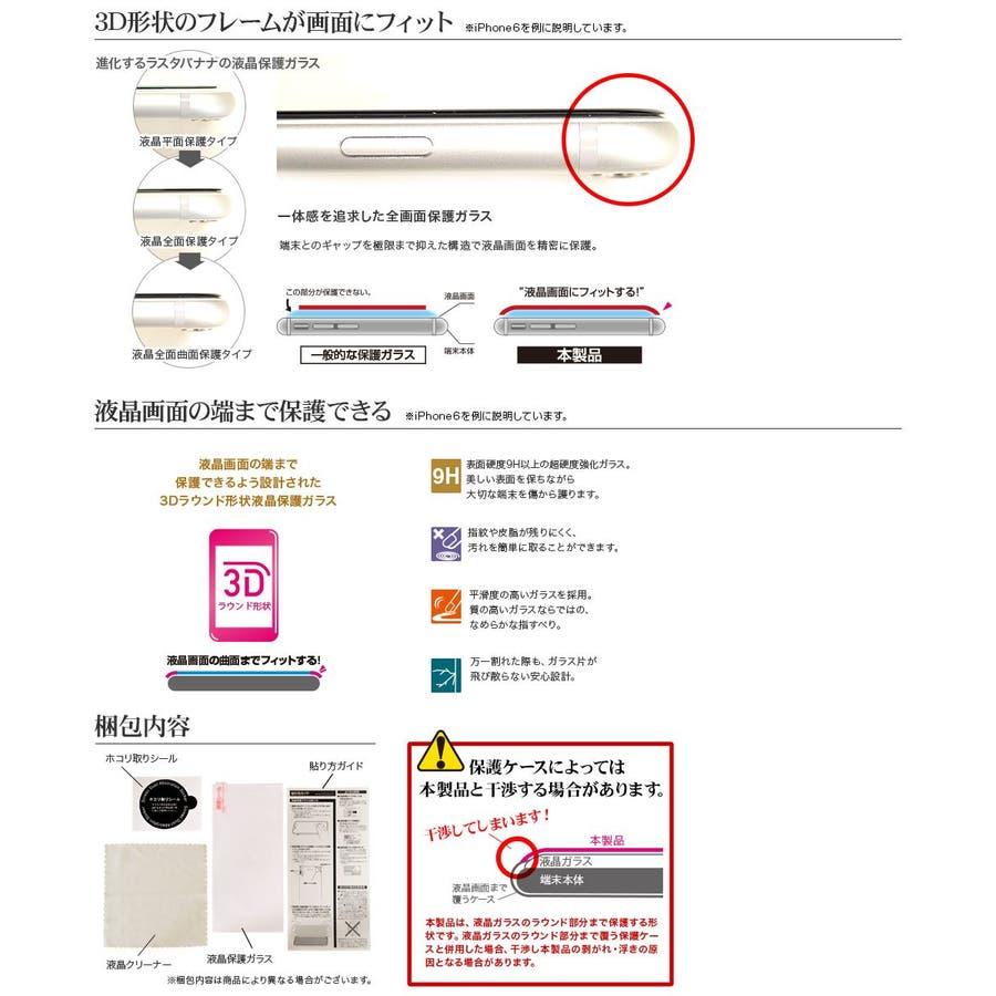ラスタバナナ iPhone X フィルム 曲面保護 強化ガラス 耐衝撃 Wストロング 3Dフレームホワイト/ブラックアイフォン液晶保護フィルム 5
