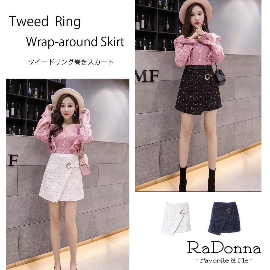 Radonnaのスカート/ミニスカート