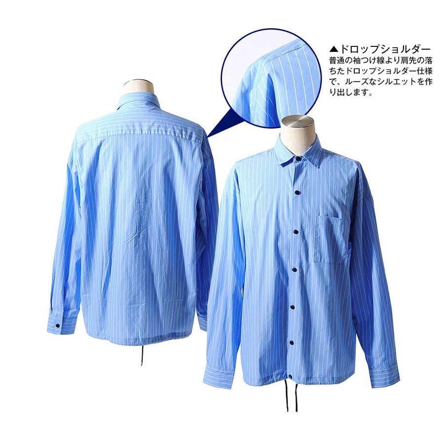 ルーズシルエット ストライプ コーチジャケット シャツジャケット ブロードシャツ 長袖 ciao レヴォ ビッグシルエットシャツストレッチブロード メンズ 8
