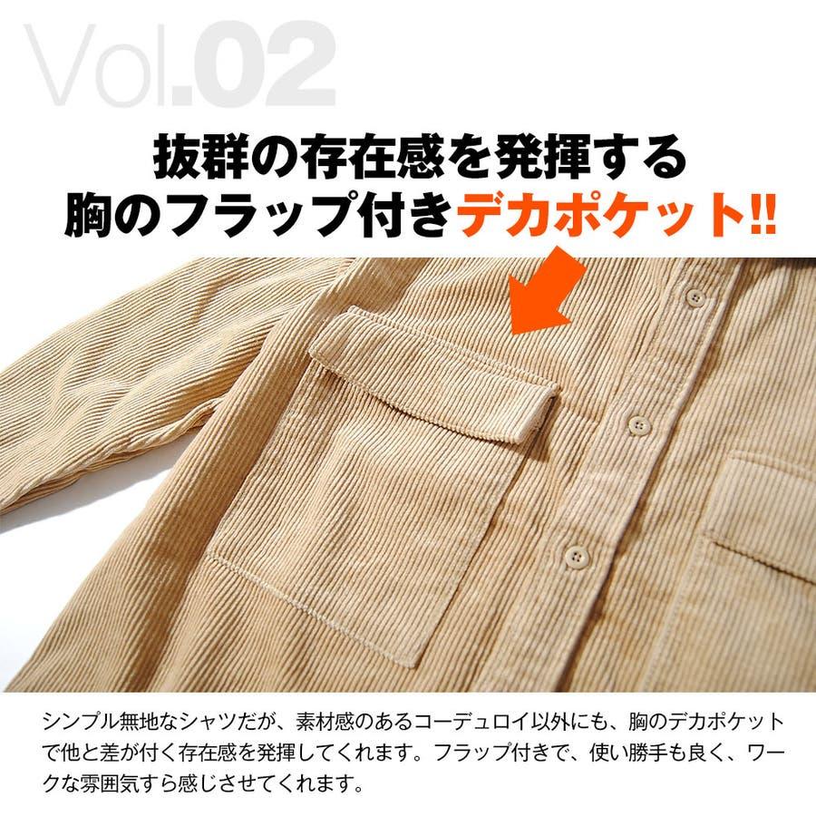 ヘビーコーデュロイシャツ 8wコーデュロイ メンズ ビッグポケット シャツ 厚手 冬用 冬服 ビッグシャツ 7