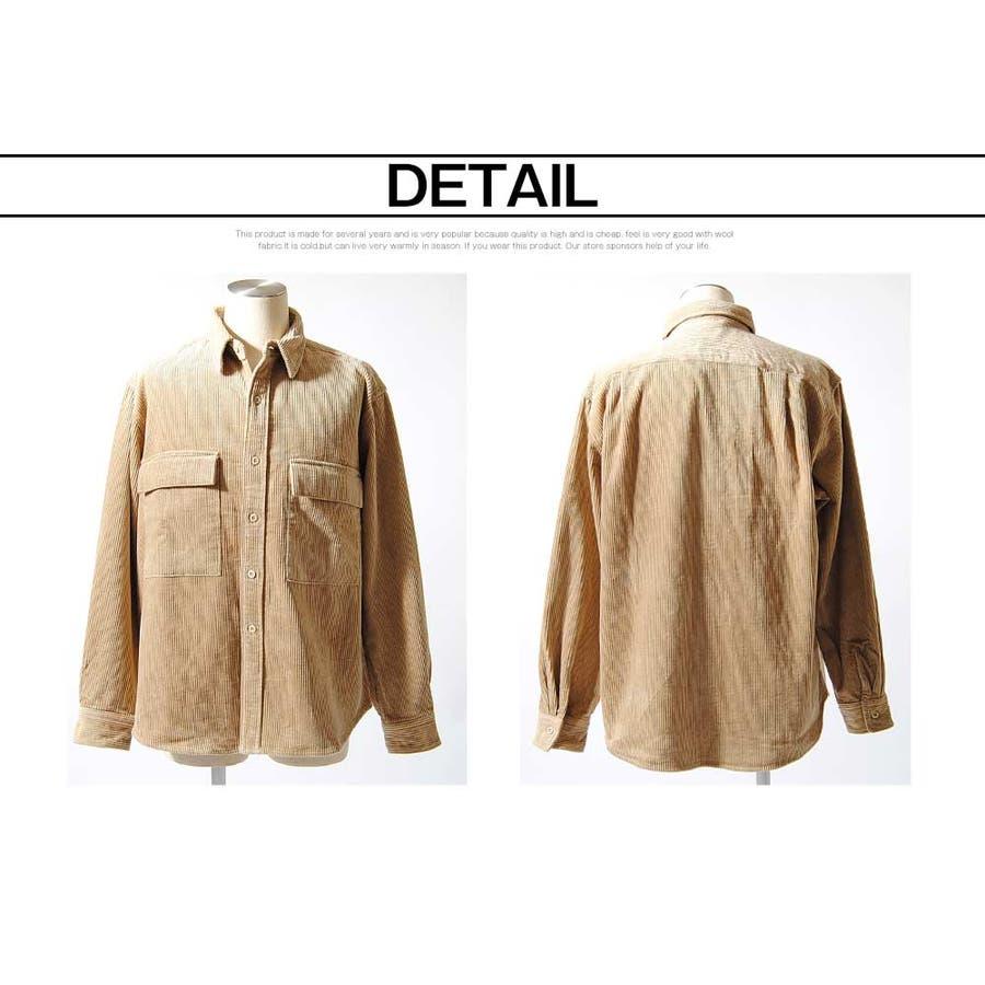 ヘビーコーデュロイシャツ 8wコーデュロイ メンズ ビッグポケット シャツ 厚手 冬用 冬服 ビッグシャツ 8