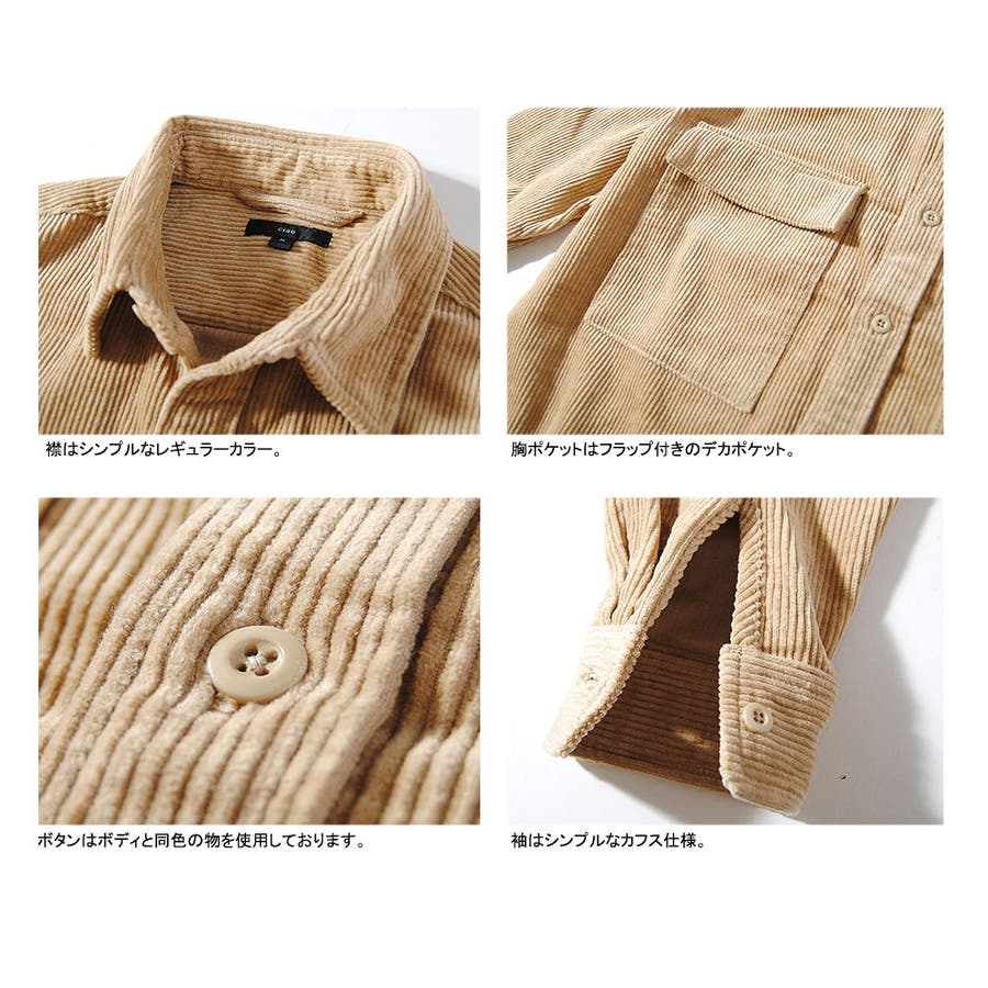 ヘビーコーデュロイシャツ 8wコーデュロイ メンズ ビッグポケット シャツ 厚手 冬用 冬服 ビッグシャツ 9