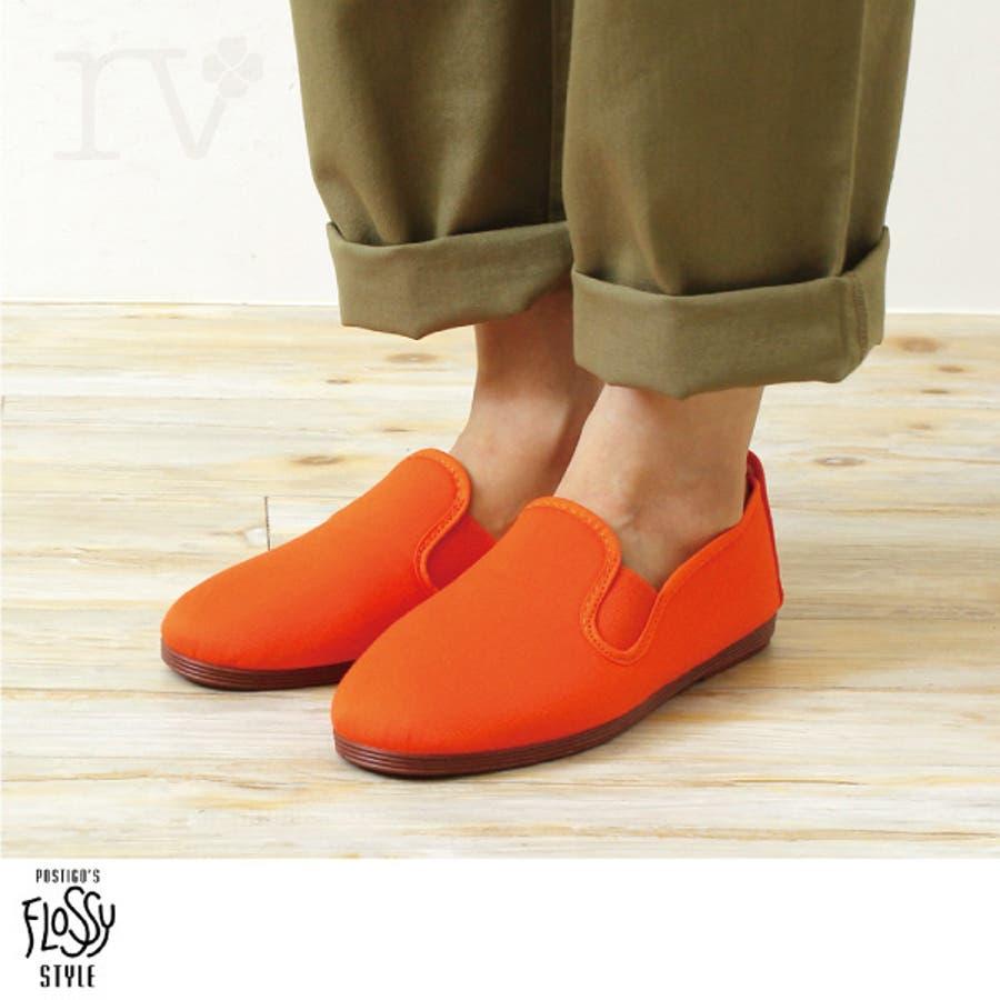 いいね! FLOSSY STYLE フロッシースタイル  クラシック オレンジ 男親