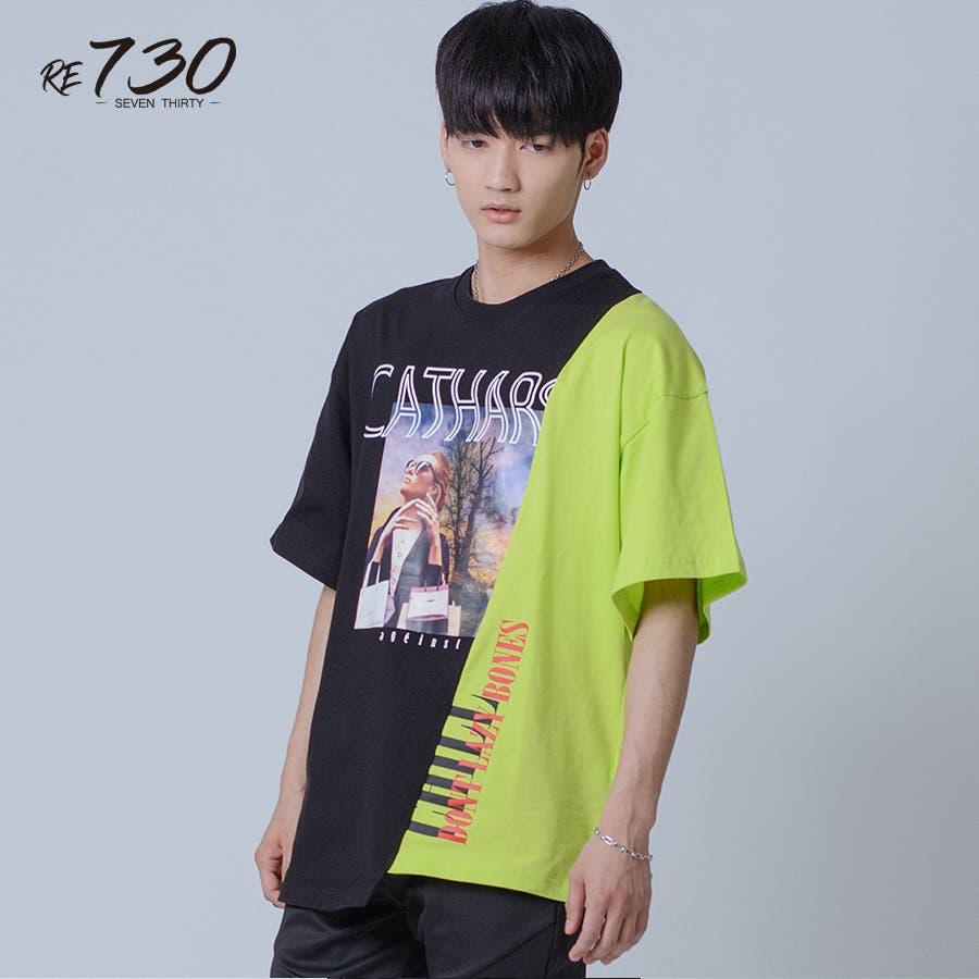 アシンメトリードッキングビッグTシャツ 2