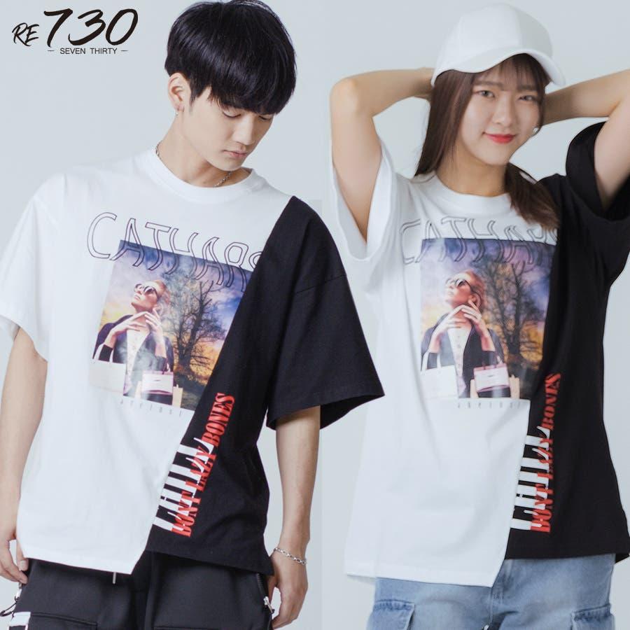 アシンメトリードッキングビッグTシャツ 4