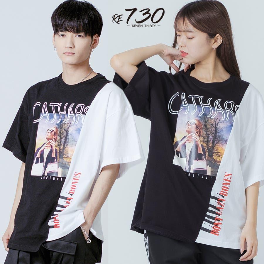 アシンメトリードッキングビッグTシャツ 6