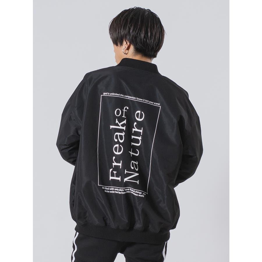 メンズファッション通販2021年トレンドアイテム豪華6点SET新春福袋 4