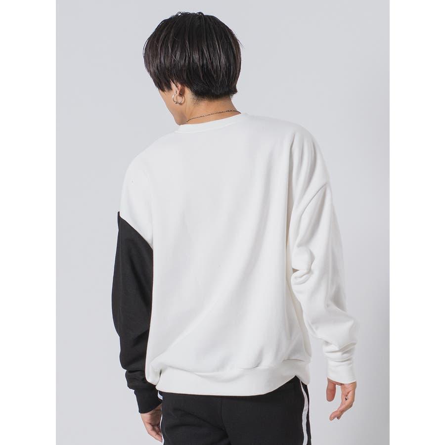 メンズファッション通販2021年トレンドアイテム豪華6点SET新春福袋 10