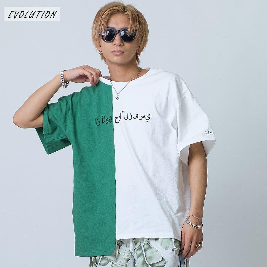 バイカラーアシンメトリーTシャツ 20