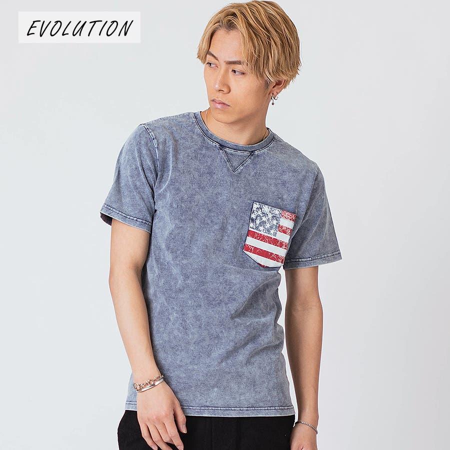 インディゴ染ポケ付きTシャツ 66
