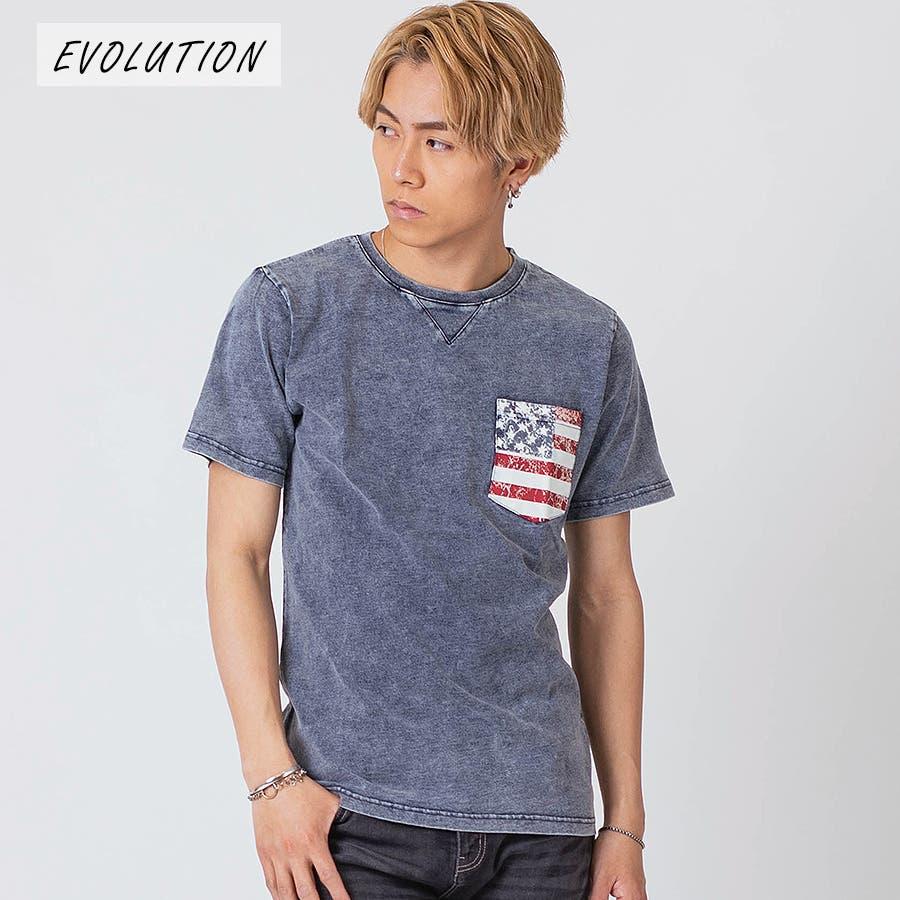 インディゴ染ポケ付きTシャツ 70