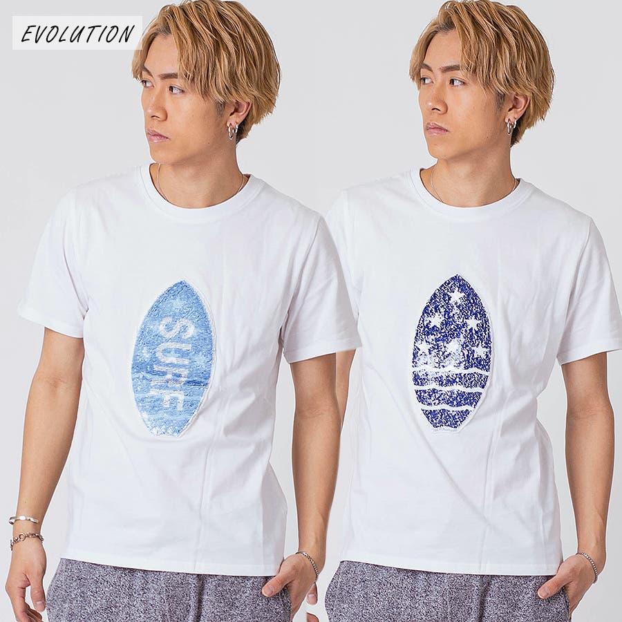スパンコールTシャツ 4