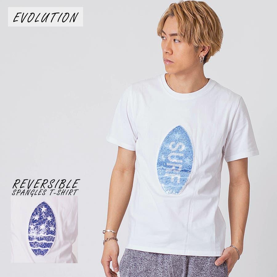 スパンコールTシャツ 16