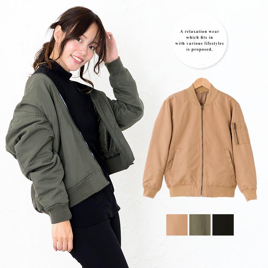 レディース ファッション 大きいサイズ 40代 30代 秋冬 MA,1 アウター ジャケット カジュアル ゆったり