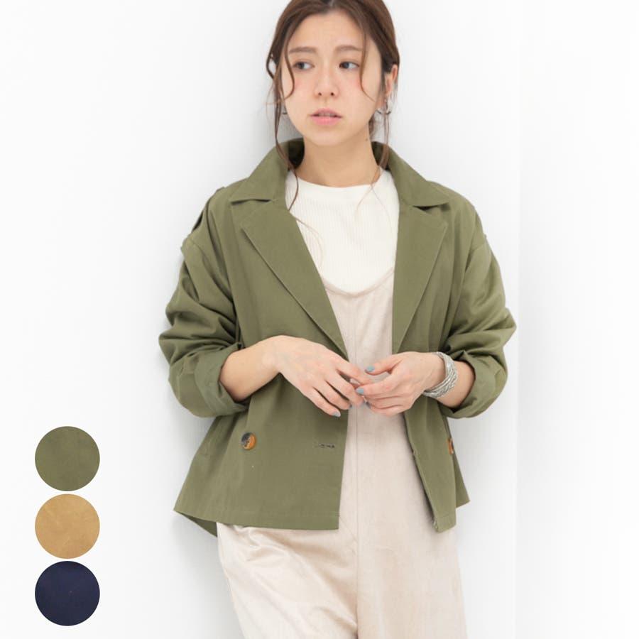 レディース ファッション 20代 30代 春 アウター スプリングコート トレンチコート ショート丈 カジュアルナチュラル