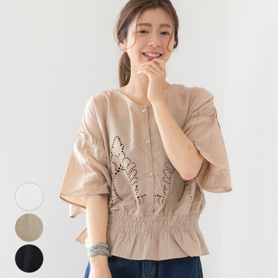 レディース ファッション 大きいサイズ 30代 40代 春 夏 ブラウス 刺繍 半袖 ゆったり カジュアル フレア