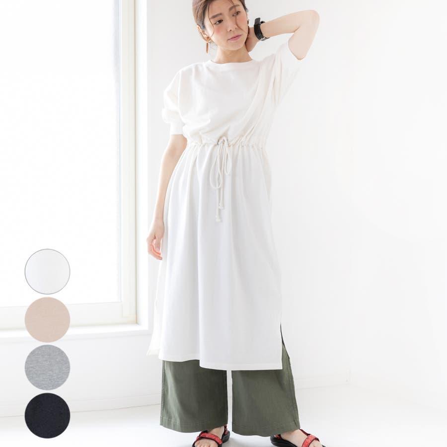 レディース ファッション 30代 40代 春 夏 ワンピース 半袖 ゆったり 大きめ 体形カバー カジュアル シンプル