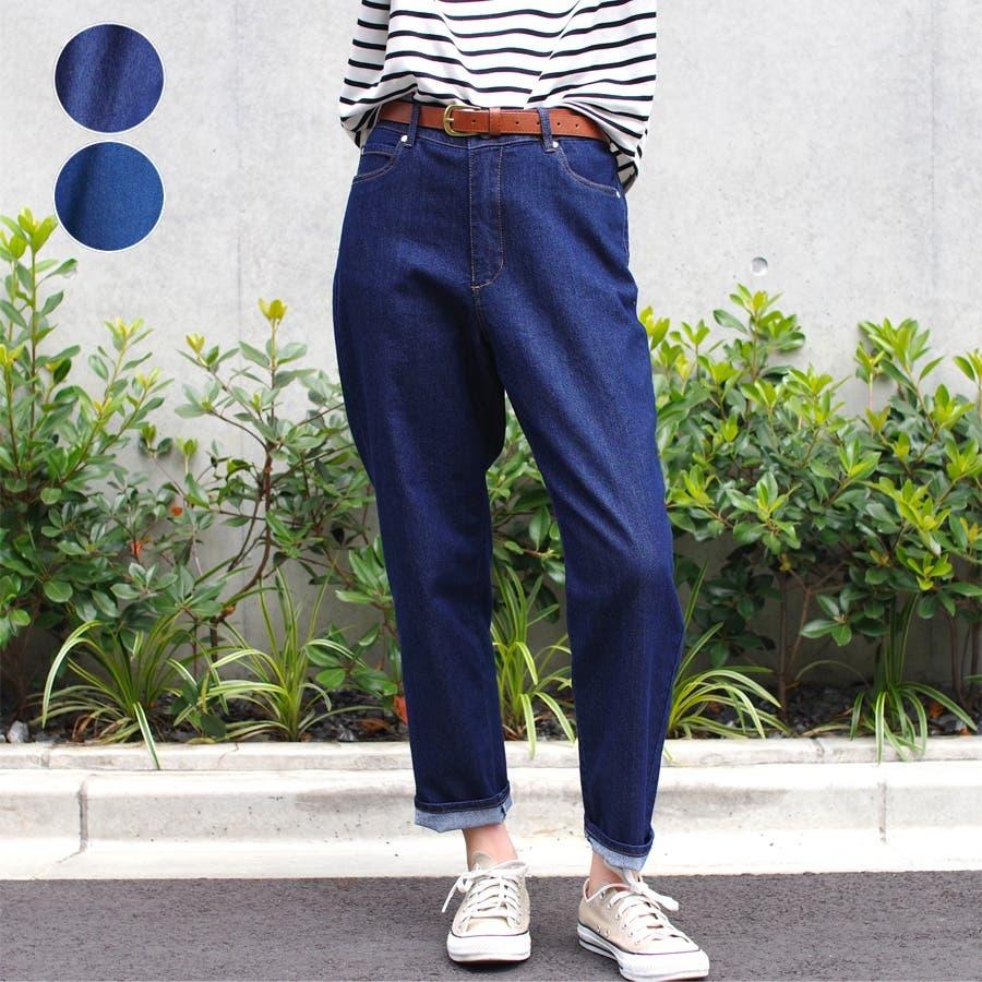 デニムパンツ ジーンズ Gパン レディース ファッション 春 夏 30代 20代 ゆったり ウエストゴム ボトム ストレッチテーパード 華奢見え プチプラ 1