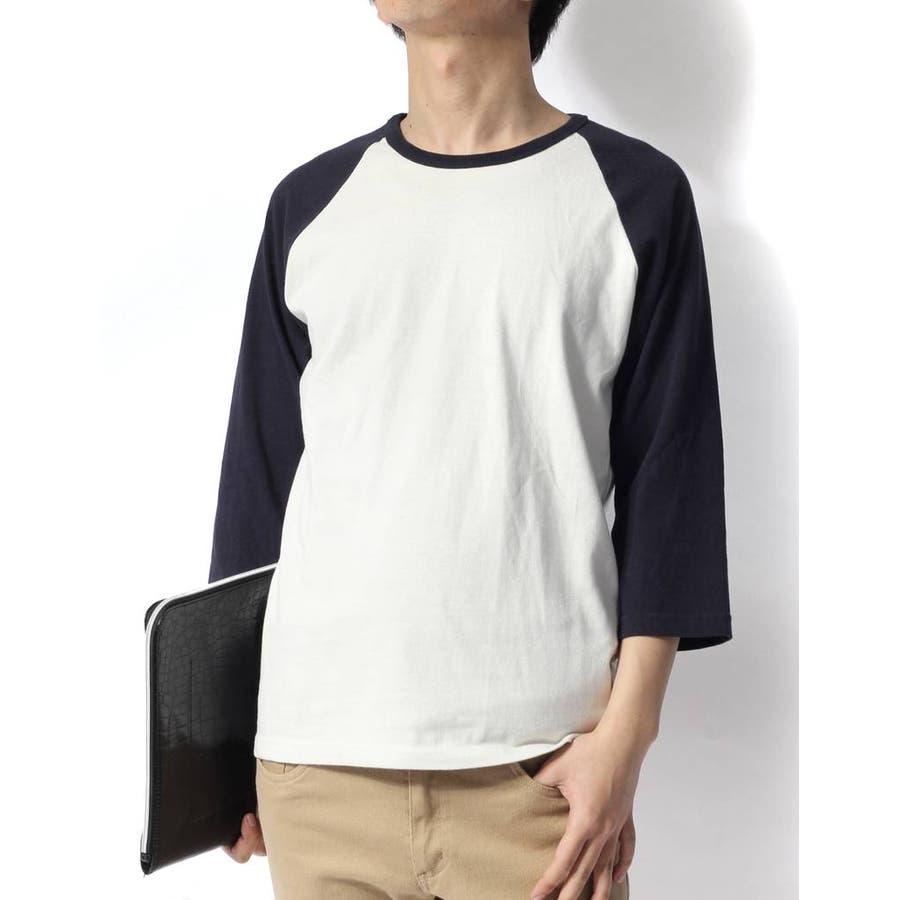 何にでも合わせられる Tシャツ tシャツ カットソー 七分袖 7分袖 7分 七分 メンズ クルーネック クルー クルーネックt 丸首 クルーt7分袖ラグランTシャツ 7分袖ラグランTシャツ 解脱