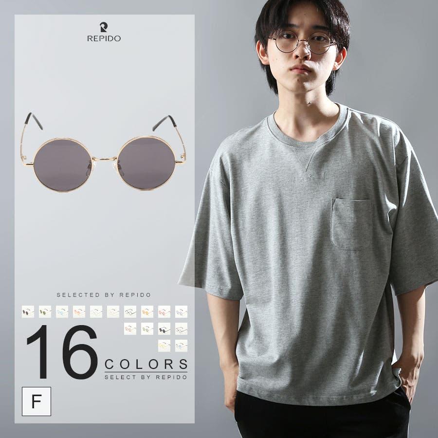 [REPIDO (リピード)] サングラス 眼鏡 伊達メガネ メガネ メンズ レディース ユニセックス クラシック