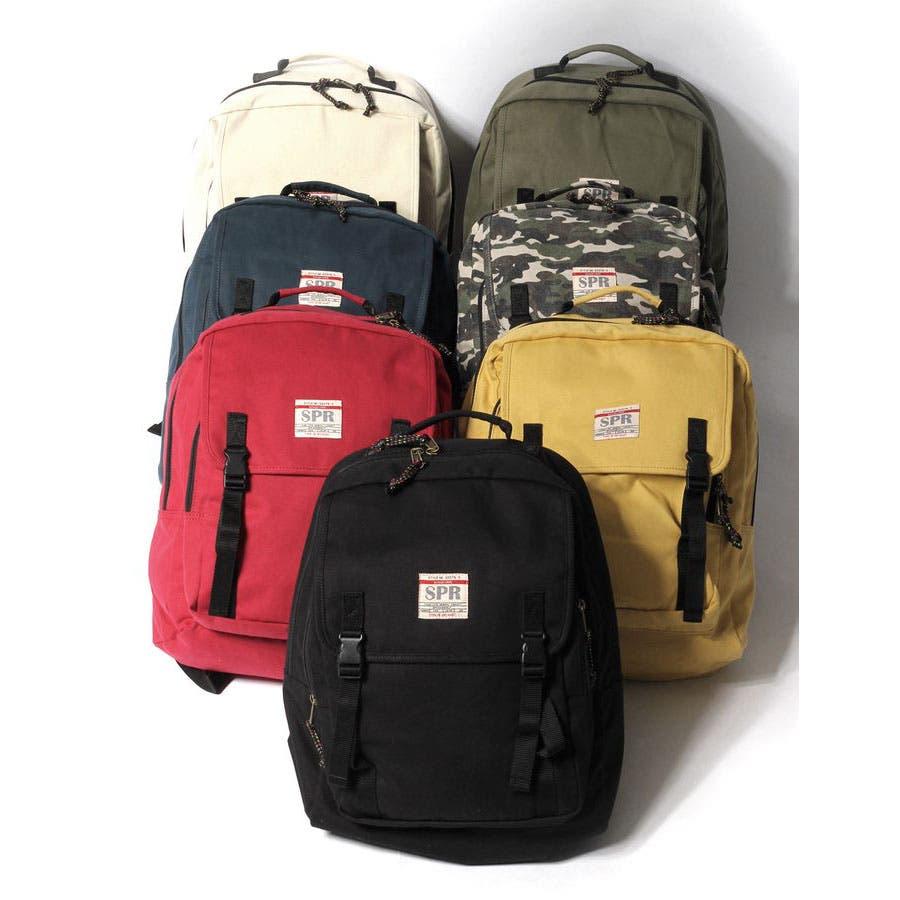 男ならハイセンスなバッグを選ぼう! おしゃれに着こなせます! リュック リュックサック メンズ レディース カバン 鞄 バックパック デイパック キャンバス スクール 学生 通学キャンバススクールリュック 営営人気バッグベスト10最近の投稿タグアーカイブ