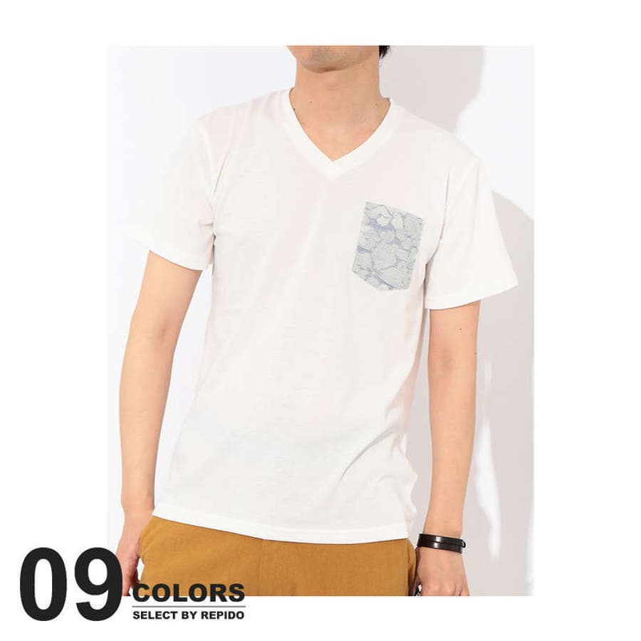 普段着として活躍中です Tシャツ メンズ 無地Tシャツ ポケット ポケット付 柄 V Vネック 半袖Tシャツ 薄手 涼しい 夏 夏服 サマー 号砲