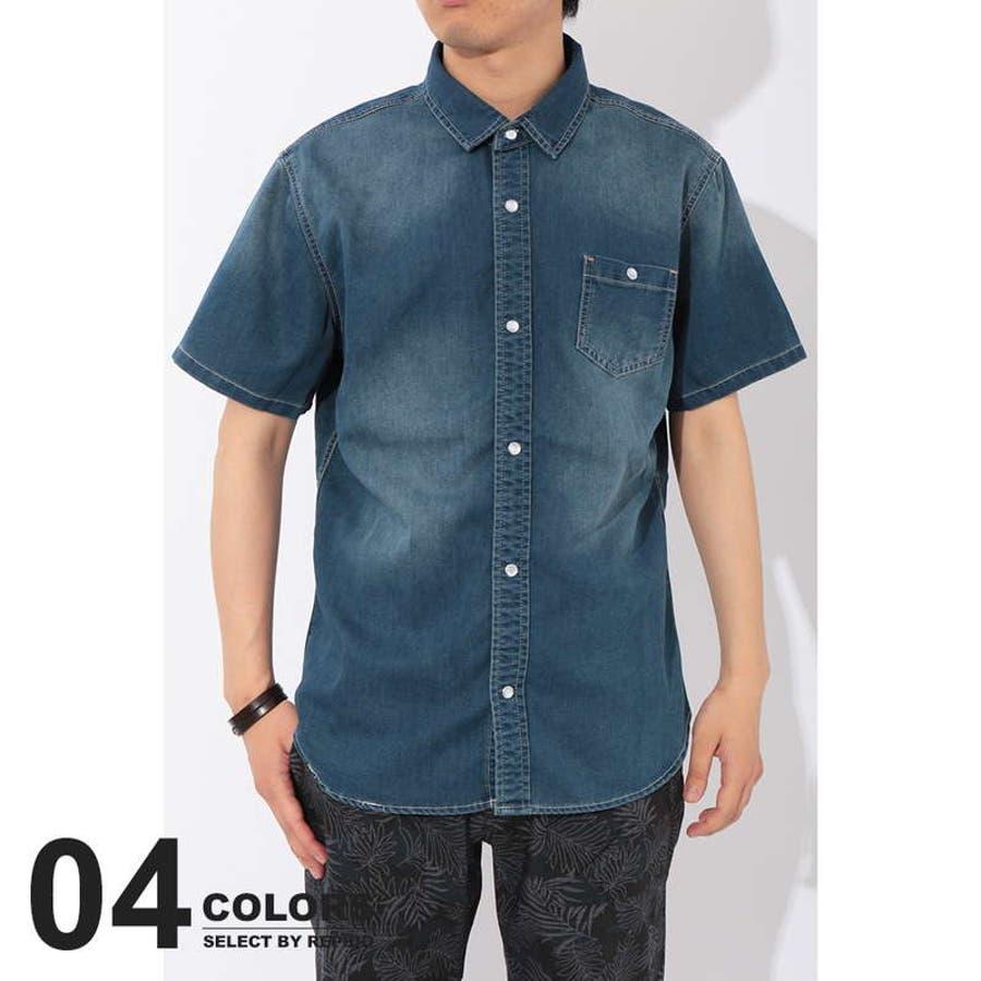 買い足したいアイテム メンズファッション通販デニムシャツ メンズ 半袖 デニム シャツ ストレッチ 伸縮性 ストレッチデニム 半袖デニムシャツ 規程