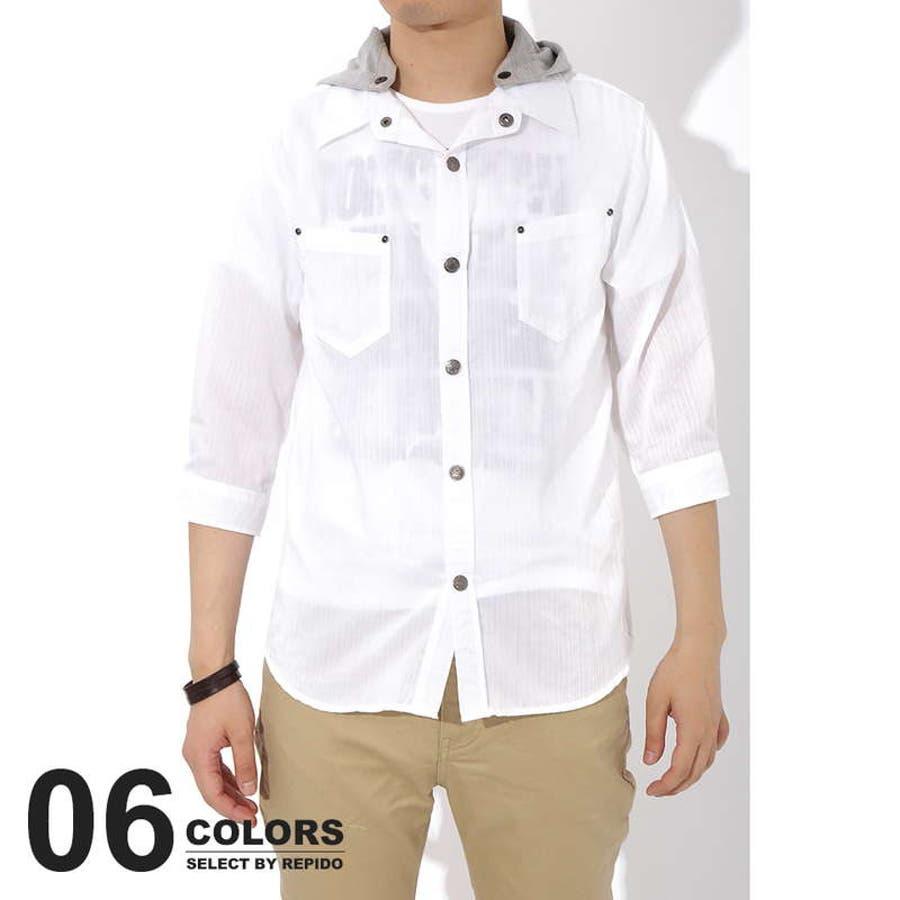 シンプルなだけに使い回しできる シャツ メンズ Tシャツ アンサンブル 2枚セット レイヤード ストライプ 七分袖 7分袖 プリント カットソー ティーシャツ 突然