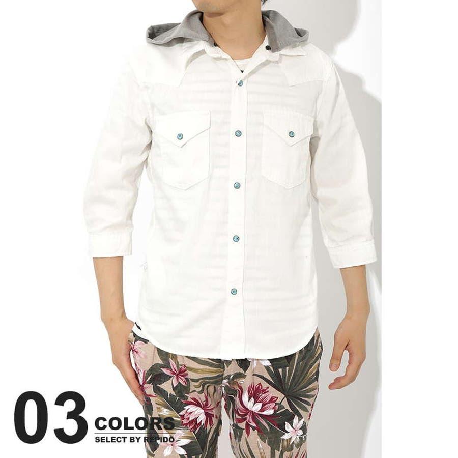 着てみてかっこ良かった デニムシャツ メンズ アンサンブル 2枚セット レイヤード フード付き ウエスタン 7分袖 七分袖 デニム シャツ Tシャツ ボーダーカットソー 半袖 クルーネック 爆食