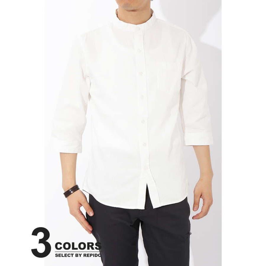 個性が表れる優れものアイテム メンズファッション通販デニムシャツ メンズ バンドカラー マオカラー ノーカラー 7分袖 七分袖 デニム シャツ Gジャン ジージャン 常識