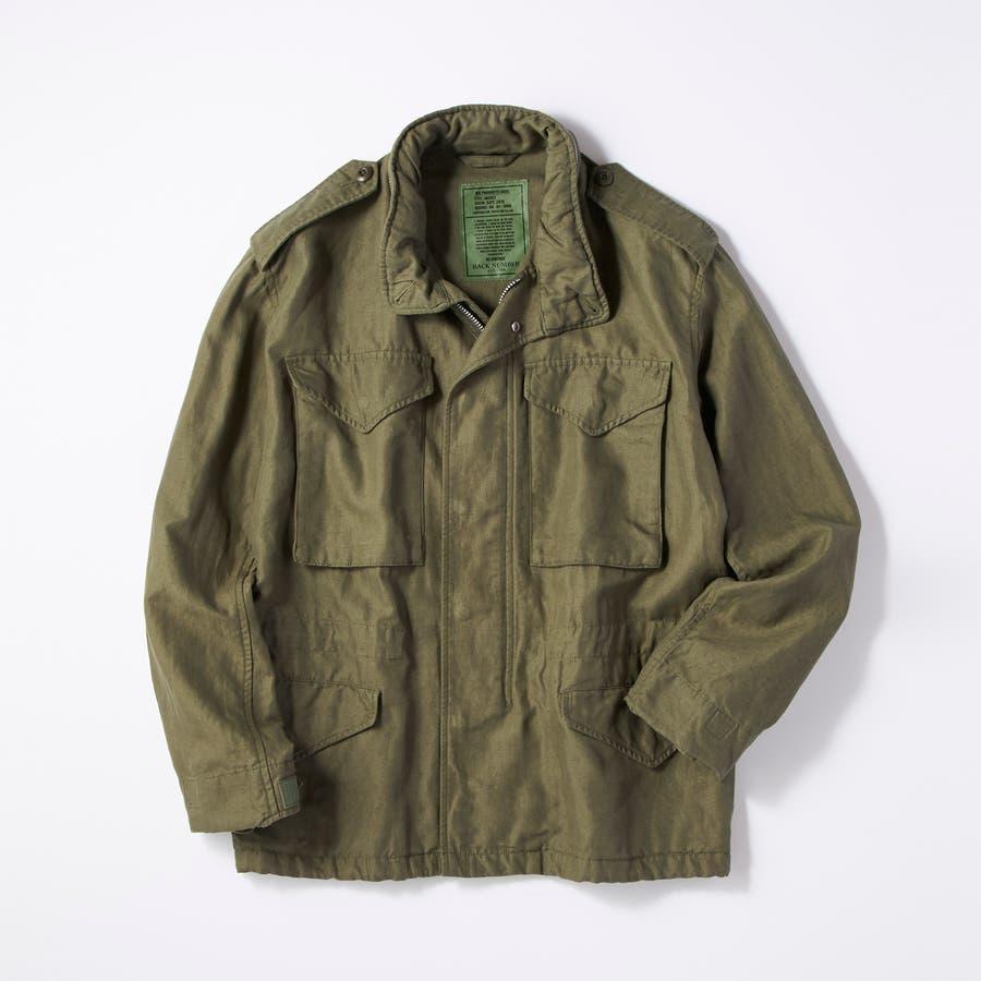 M-65フィールドジャケット メンズ,Right-on,ライトオン,バックナンバー,BACK NUMBER 2