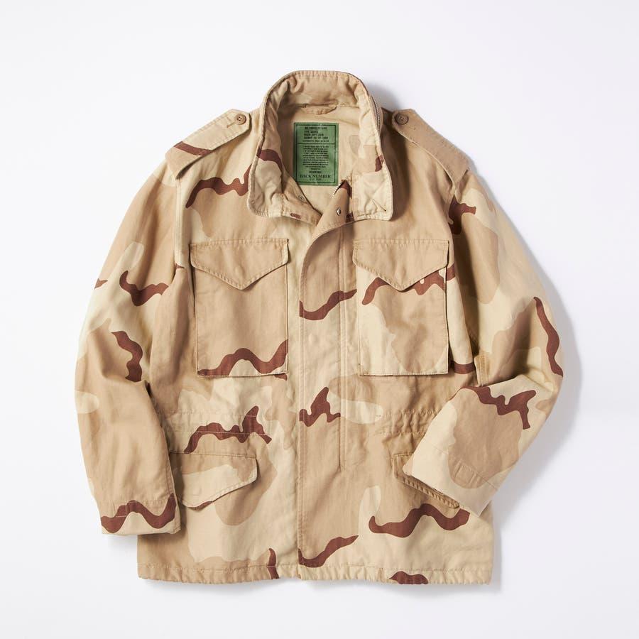 M-65フィールドジャケット メンズ,Right-on,ライトオン,バックナンバー,BACK NUMBER 29
